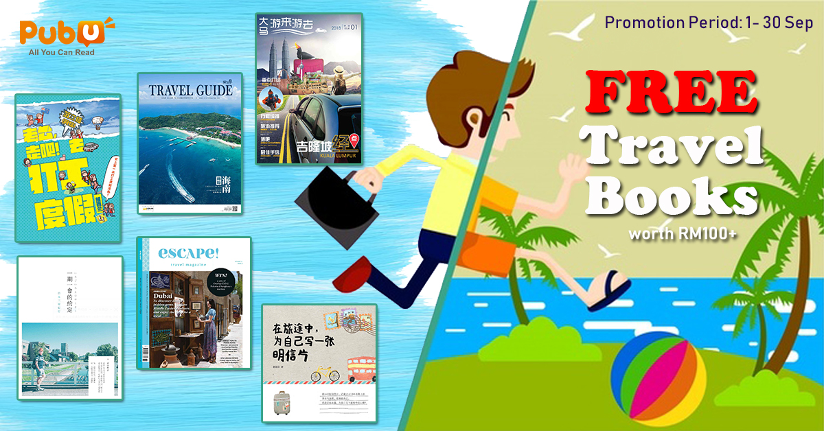 Download pubu all you can read app pubu ebook fandeluxe Choice Image